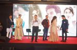 Anil Kapoor,Sonam Kapoor, Rajkummar Rao, Juhi Chawla, Vidhu Vinod Chopra at the Press Conference & A Closer Look Into EK LADKI KO DEKHA TOH AISA LAGA on 28th Jan 2019 (8)_5c5019b25b717.JPG