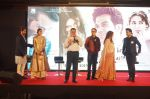Anil Kapoor,Sonam Kapoor, Rajkummar Rao, Juhi Chawla, Vidhu Vinod Chopra at the Press Conference & A Closer Look Into EK LADKI KO DEKHA TOH AISA LAGA on 28th Jan 2019 (9)_5c501a5381cd8.JPG