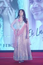 Juhi Chawla at the Press Conference & A Closer Look Into EK LADKI KO DEKHA TOH AISA LAGA on 28th Jan 2019 (78)_5c5019b5570d4.JPG