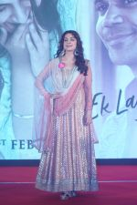 Juhi Chawla at the Press Conference & A Closer Look Into EK LADKI KO DEKHA TOH AISA LAGA on 28th Jan 2019 (79)_5c5019b705f35.JPG