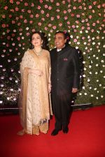 Mukesh Ambani, Nita Ambani at Raj Thackeray_s son Amit_s wediing in St Regis on 27th Jan 2019 (49)_5c5008fb1639d.jpg