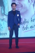 Rajkummar Rao at the Press Conference & A Closer Look Into EK LADKI KO DEKHA TOH AISA LAGA on 28th Jan 2019 (23)_5c501a5f30746.JPG