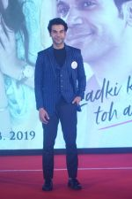 Rajkummar Rao at the Press Conference & A Closer Look Into EK LADKI KO DEKHA TOH AISA LAGA on 28th Jan 2019 (25)_5c501a61f0a1b.JPG