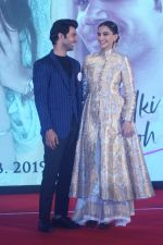 Sonam Kapoor, RajKummar Rao at the Press Conference & A Closer Look Into EK LADKI KO DEKHA TOH AISA LAGA on 28th Jan 2019 (61)_5c501a64e9b32.JPG