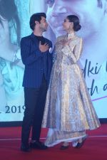 Sonam Kapoor, RajKummar Rao at the Press Conference & A Closer Look Into EK LADKI KO DEKHA TOH AISA LAGA on 28th Jan 2019 (62)_5c501a667ce6b.JPG