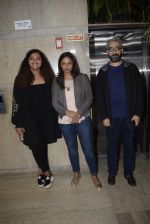 Amit Sharma at Ek ladki ko Dekha toh Aisa laga screening at The View in Andheri on 31st Jan 2019