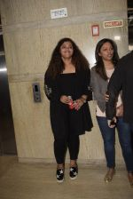 at Ek ladki ko Dekha toh Aisa laga screening at The View in Andheri on 31st Jan 2019