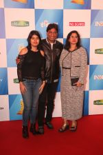 Raju Shrivastav at India TV conclave after party at Grand Hyatt in mumbai on 2nd Feb 2019 (34)_5c57f02cecc80.JPG