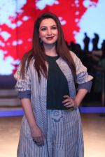 Tisca Chopra at Anavila Fashion Show on 2nd Feb 2019 (11)_5c57f4feb9f35.jpg