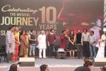 Anil Kapoor, AR Rahman, Gulzar at the 10years celebration of Slumdog Millionaire in Dharavi on 4th Feb 2019 (22)_5c5a9333b3564.JPG