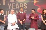 Anil Kapoor, AR Rahman, Gulzar at the 10years celebration of Slumdog Millionaire in Dharavi on 4th Feb 2019 (25)_5c5a9338dab52.JPG