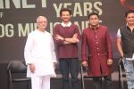 Anil Kapoor, AR Rahman, Gulzar at the 10years celebration of Slumdog Millionaire in Dharavi on 4th Feb 2019 (70)_5c5a933d62614.JPG