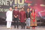 Anil Kapoor, AR Rahman, Gulzar,Sukhwinder Singh, Ila Arun at the 10years celebration of Slumdog Millionaire in Dharavi on 4th Feb 2019 (108)_5c5a93f43e655.JPG