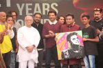 Anil Kapoor, AR Rahman, Gulzar,Sukhwinder Singh, Ila Arun at the 10years celebration of Slumdog Millionaire in Dharavi on 4th Feb 2019 (142)_5c5a92a7c779f.JPG