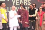 Anil Kapoor, AR Rahman, Gulzar,Sukhwinder Singh, Ila Arun at the 10years celebration of Slumdog Millionaire in Dharavi on 4th Feb 2019 (147)_5c5a9376d88ef.JPG
