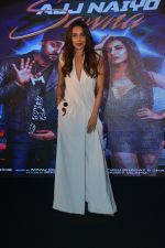 Malaika Arora at Sophie Choudry's single launch at JLWA in bandra on 5th Feb 2019
