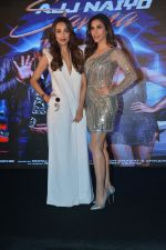 Malaika Arora,Sophie at Sophie Choudry's single launch at JLWA in bandra on 5th Feb 2019