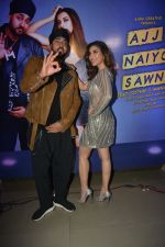 Manj Musik, Sophie at Sophie Choudry_s single launch at JLWA in bandra on 5th Feb 2019 (75)_5c5aa117babe2.JPG
