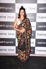 Kirti Kulhari At Preview Of Power Packed & Edgy Anthology Short Film on 6th Feb 2019 (9)_5c5bdc4b1f056.jpg
