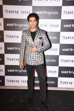Shiv Pandit At Preview Of Power Packed & Edgy Anthology Short Film on 6th Feb 2019 (25)_5c5bdbfe0316c.jpg