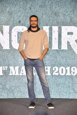 Abhishek Chaubey at the Prees Conference Of Introducing World Of Sonchiriya on 8th Feb 2019 (4)_5c612e1e95437.jpg