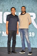 Abhishek Chaubey, Ronnie Screwala at the Prees Conference Of Introducing World Of Sonchiriya on 8th Feb 2019 (10)_5c612e2f760f6.jpg