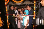 Anil Kapoor Inaugurates the pediatric opd by helping hands at the Tata Memorial hospital in parel on 9th Feb 2019 (2)_5c61326627119.JPG