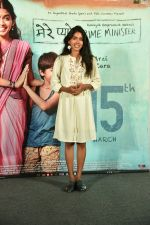 Anjali Patil at the Trailer launch of movie Mere Pyare Prime Minister on 10th Feb 2019 (70)_5c6130ca704d5.jpg