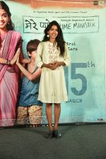 Anjali Patil at the Trailer launch of movie Mere Pyare Prime Minister on 10th Feb 2019 (71)_5c6130cb8741a.jpg