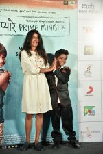 Anjali Patil at the Trailer launch of movie Mere Pyare Prime Minister on 10th Feb 2019 (74)_5c6130cef3748.jpg