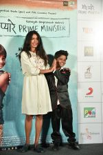 Anjali Patil at the Trailer launch of movie Mere Pyare Prime Minister on 10th Feb 2019 (75)_5c6130d01c985.jpg