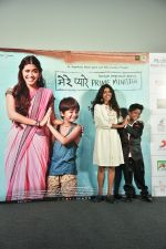 Anjali Patil at the Trailer launch of movie Mere Pyare Prime Minister on 10th Feb 2019 (76)_5c6130d130e68.jpg