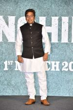 Ashutosh Rana at the Prees Conference Of Introducing World Of Sonchiriya on 8th Feb 2019 (17)_5c612e4c0a745.jpg