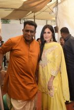 Katrina Kaif at Saraswati pujan at Anurag Basu_s house in goregaon on 10th Feb 2019 (24)_5c61302780431.jpg