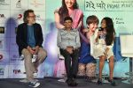 Rakeysh Omprakash Mehra at the Trailer launch of movie Mere Pyare Prime Minister on 10th Feb 2019 (48)_5c6130d6d3cee.jpg