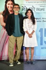 Rakeysh Omprakash Mehra, Anjali Patil at the Trailer launch of movie Mere Pyare Prime Minister on 10th Feb 2019 (88)_5c6131203986b.jpg
