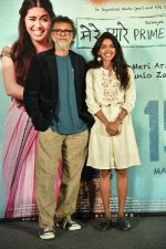 Rakeysh Omprakash Mehra, Anjali Patil at the Trailer launch of movie Mere Pyare Prime Minister on 10th Feb 2019 (90)_5c6130d824f32.jpg