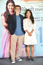 Rakeysh Omprakash Mehra, Anjali Patil at the Trailer launch of movie Mere Pyare Prime Minister on 10th Feb 2019 (91)_5c613122bb30d.jpg