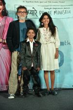 Rakeysh Omprakash Mehra, Anjali Patil at the Trailer launch of movie Mere Pyare Prime Minister on 10th Feb 2019 (92)_5c6130d93c926.jpg