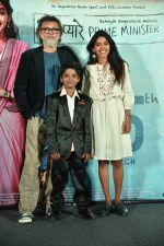 Rakeysh Omprakash Mehra, Anjali Patil at the Trailer launch of movie Mere Pyare Prime Minister on 10th Feb 2019 (93)_5c613124081a4.jpg