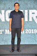 Ronnie Screwala at the Prees Conference Of Introducing World Of Sonchiriya on 8th Feb 2019 (7)_5c612e63adb11.jpg