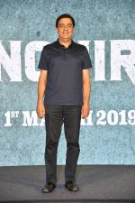 Ronnie Screwala at the Prees Conference Of Introducing World Of Sonchiriya on 8th Feb 2019 (8)_5c612e651e5aa.jpg