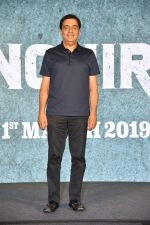 Ronnie Screwala at the Prees Conference Of Introducing World Of Sonchiriya on 8th Feb 2019 (9)_5c612e6678fb9.jpg