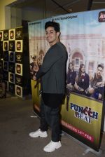Priyank Sharma at the Screening of Alt Balaji_s new web series Punch Beat in Sunny sound juhu on 11th Feb 2019 (2)_5c628217bca33.jpg