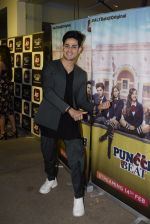 Priyank Sharma at the Screening of Alt Balaji_s new web series Punch Beat in Sunny sound juhu on 11th Feb 2019 (3)_5c628219ef2e2.jpg