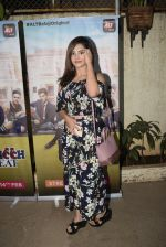at the Screening of Alt Balaji_s new web series Punch Beat in Sunny sound juhu on 11th Feb 2019 (10)_5c6281a9be5a5.jpg