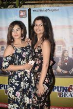 at the Screening of Alt Balaji_s new web series Punch Beat in Sunny sound juhu on 11th Feb 2019 (14)_5c6281b371a7e.jpg