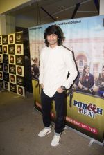 at the Screening of Alt Balaji_s new web series Punch Beat in Sunny sound juhu on 11th Feb 2019 (53)_5c6282032b9fe.jpg