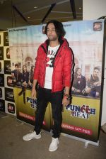 at the Screening of Alt Balaji_s new web series Punch Beat in Sunny sound juhu on 11th Feb 2019 (71)_5c6282231ca7b.jpg