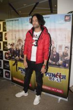 at the Screening of Alt Balaji_s new web series Punch Beat in Sunny sound juhu on 11th Feb 2019 (72)_5c6282250de67.jpg
